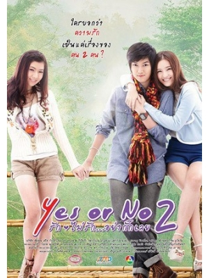 Yes or No 2