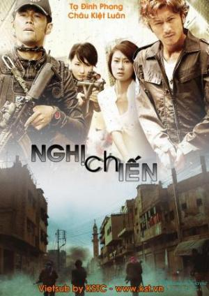 Nghịch Chiến - The Viral Factor