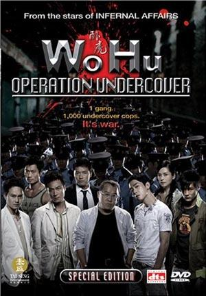 Tình Báo Giang Hồ - Operation Undercover